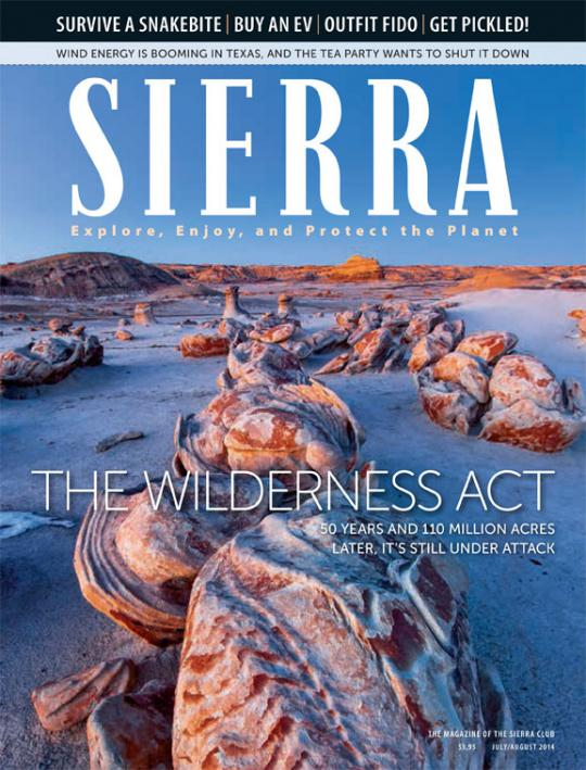 July/August 2014 cover